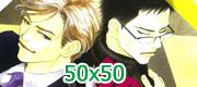BAA-50x50_000-cover_zps83553659
