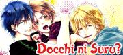 Docchi