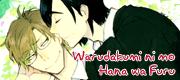 Warudakumi-ni-mo-Hana-wa-Furu