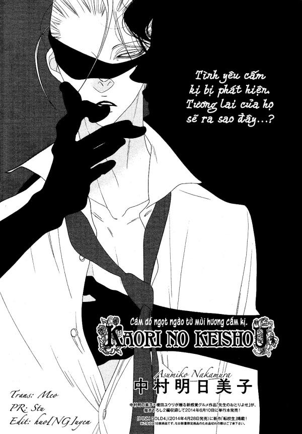 [FHTH]_-_Kaori no Keishou_c06_p01
