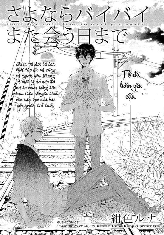[FHTH]_-_Sayonara_Byebye_01