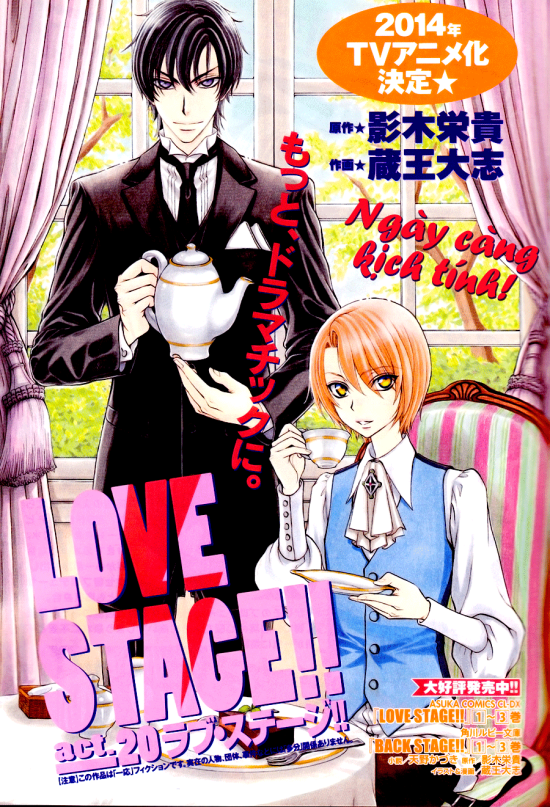 [FHTH]_-_Love_Stage!!_chap20_01
