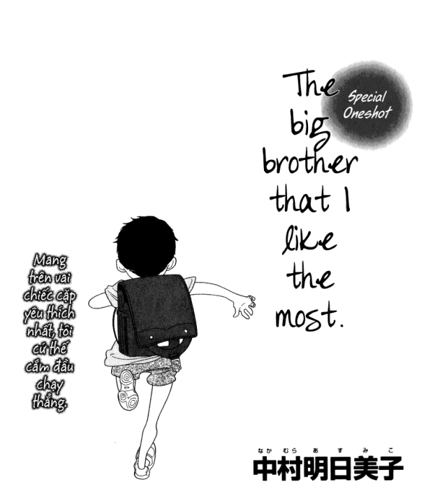 The_big_brother_that_I_like_the_most_pg02