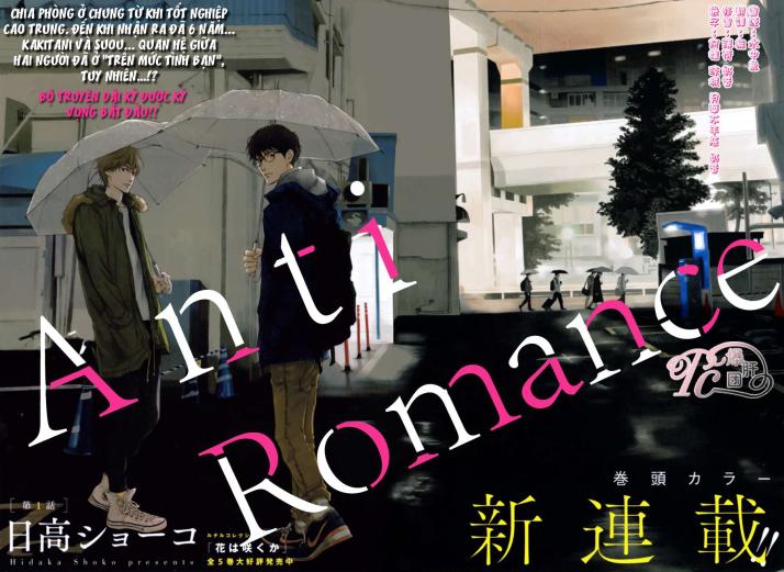 [FHTH]_-_Anti_Romance_c1_02
